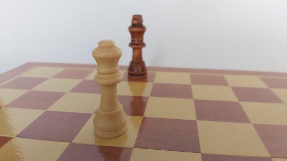 שחמט - שח